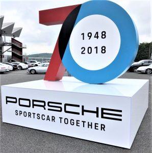 ポルシェ生誕70周年!!おめでとうございます!!