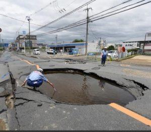大阪の地震・大丈夫でしたでしょうか?
