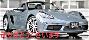 2.000キロの特選車!!