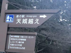 熊本で震度6弱の地震